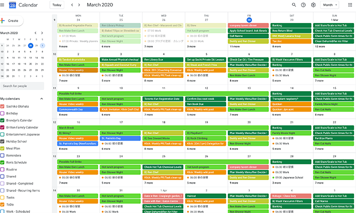 オンラインカレンダーの使い方:全貌