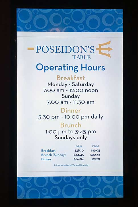 Atlantis buffet restaurant : Poseidon's menu