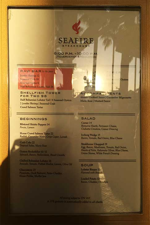 Atlantis Restaurant: Seafire Menu